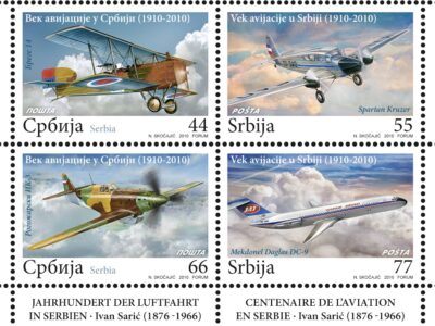 Foto: Pošta Srbije