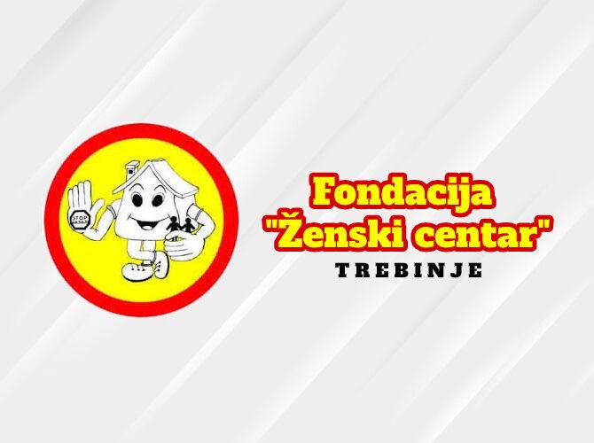 Fondacija Zenski Centar